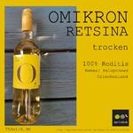 Omikron Retsina, Nemea